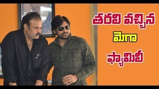 Pawan Kalyan and Nagababu Meeting at Film Chamber | Getting Ready for Silent Protest? | iNews - INEWS