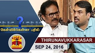 Exclusive Interview with Exclusive Interview with Su. Thirunavukkarasar, TNCC Chief – Kelvikku Enna Bathil 24-08-2016 – Thanthi TV Show Kelvikkenna Bathil