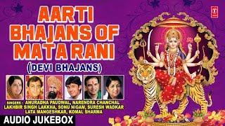 Aarti Bhajans of Mata Rani I Anuradha Paudwal, Sonu Nigam, Narendra Chanchal,  Lakhbir Singh Lakkha - TSERIESBHAKTI