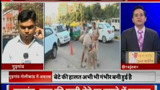 Forensic team at the spot of the incident  where the wife & son was shot in Gurugram's - ITVNEWSINDIA