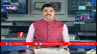 Top Headlines From Today News Papers | News Watch (21-02-2018) | iNews - INEWS