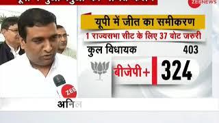 Watch Rajya Sabha Elections Updates: BSP MLA Anil Singh cross-votes for BJP - ZEENEWS