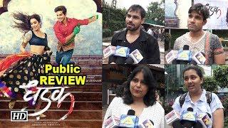 Dhadak Public REVIEW | Has it outdone 'Sairat' - IANSINDIA