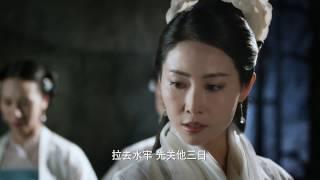 三生三世十里桃花 (58集全)Eternal Love(a.k.a. Ten Miles of Peach Blossoms)