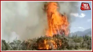 Leh Ladakh के जंगलों में भड़की ज़बरदस्त आग | Breaking News - AAJTAKTV