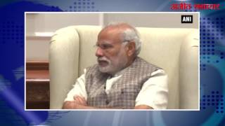 video : नई दिल्ली : माइक्रोसॉफ्ट के सीईओ सत्य नडेला ने प्रधानमंत्री से की मुलाकात