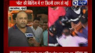 Ghatkopar building collapse: Death toll reaches 17— Shiv Sena leader  Sunil Shitap arrested - ITVNEWSINDIA