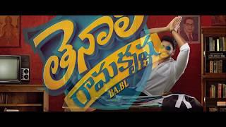 Tenali Ramakrishna BA BL motion poster - idlebrain.com - IDLEBRAINLIVE