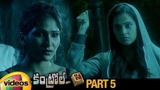 CTRL C Latest Telugu Horror Movie HD | Disha Pandey | Prudhviraj | Shakalaka Shankar | Hema | Part 5 - MANGOVIDEOS