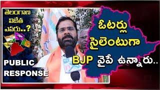 Telangana State Election Winner Of 2018..? | Public Talk Episode-11 | TVNXT HOTSHOT - MUSTHMASALA