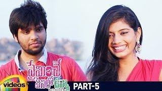 Preminche Panilo Vunna 2018 Telugu Full Movie | Raghuram Dronavajjala | Bindu | Part 5 |Mango Videos - MANGOVIDEOS