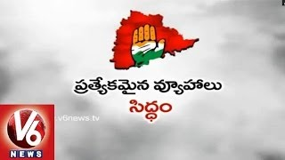 T congres Leaders tour Plans - V6NEWSTELUGU