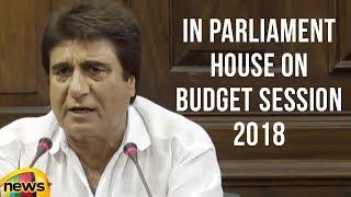 AICC Press Briefing By Raj Babbar in Parliament House On Budget Session 2018 | Mango News - MANGONEWS