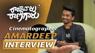 Tollywood Cinematographer Amardeep Interview - CINEGOERTV