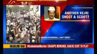 'BJP leaders will make Kiran Bedi lose': Arvind Kejriwal - NEWSXLIVE