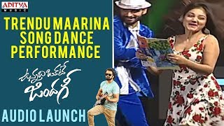 Trendu Maarina Song Dance Performance Vunnadhi Okate Zindagi  | Ram, Anupama, Lavanya, DSP - ADITYAMUSIC