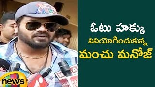 Manchu Manoj Cast His Vote | Telangana Elections Live Updates | #TelanganaElections2018  |Mango News - MANGONEWS