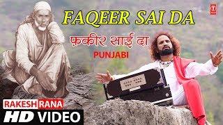 Faqeer Sai Da I Sai Bhajan I RAKESH RANA I Full HD Video Song I Full Audio Song - TSERIESBHAKTI