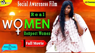 Women Telugu Shortfilm | AB Cinemas | Women's Life | Social Awareness Films | telugu Shortfilms 2019 - YOUTUBE