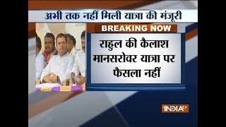 Rahul Gandhi awaits MEA permission to go on Kailash Mansarovar Yatra - INDIATV