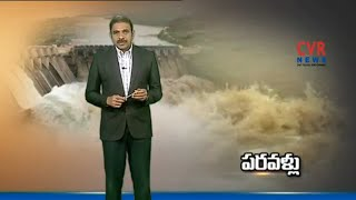 Heavy Rainfall In Telugu States : Godavari River Water Level Increase with Flood Water | CVR News - CVRNEWSOFFICIAL