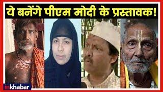 Who'll be PM Narendra Modi's proposer, Varanasi seat, elections 2019 पीएम नरेंद्र मोदी के प्रस्तावक - ITVNEWSINDIA