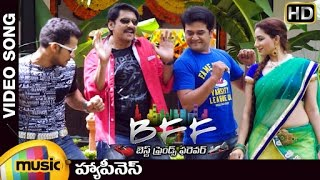 Happiness Video Song | Best Friends Forever Telugu Movie | Surabhi | Mango Music - MANGOMUSIC