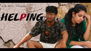 Helping  Telugu Short Film Trailer | Directed by Mukesh  | AYB Arts - YOUTUBE