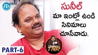 Director V N Aditya Exclusive Interview Part #6 | Frankly With TNR | Talking Movies With iDream - IDREAMMOVIES