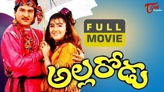 Allarodu Telugu Movie | Rajendra Prasad | Surabhi | TeluguOne - TELUGUONE