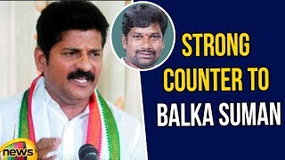 Revanth Reddy Strong Counter to Balka Suman Comments | Revanth Reddy Over TRS Leaders | Mango News - MANGONEWS