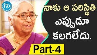 Renowned Writer Indraganti Janakibala Interview - Part #4 || Akshara Yatra With Mrunalini - IDREAMMOVIES