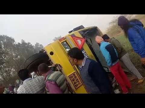 <p>अंबाला: NCC स्कूल की बस पलटी, ड्राइवर और 1 बच्ची की मौत</p>