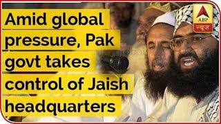 Amid Global Pressure, Pakistan Govt Takes Control Of Jaish Headquarters | ABP News - ABPNEWSTV