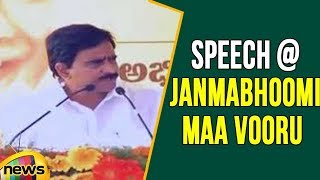 Devineni Uma Speech from Janmabhoomi Maa Vooru at Dharmavaram, Anantapur District | Mango News - MANGONEWS