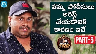 Writer/Director Steven Shankar (Sai Rajesh) Interview Part #5 || Frankly With TNR || Talking Movies - IDREAMMOVIES