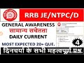 Rrb Ntpc Current Affairs   Monthly Current Affairs   March Current Affairs   Bsa Tricky Classes