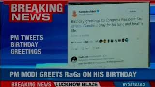 PM Modi greets Rahul Gandhi on his birthday, tweets I pray for his long life and health - NEWSXLIVE