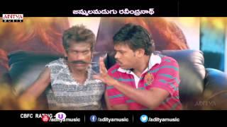 Gayakudu Movie Trailer 03 - Ali Raza, Shreya Sharma - ADITYAMUSIC