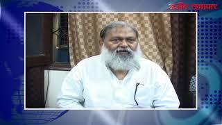 video : भूपेंद्र हुड्डा अपनी करनी के कारण केस भुगत रहे है - अनिल विज