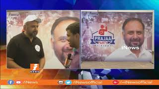 Prajaa Party Chief Aziz Face to Face Over about New Political Party In Telangana | iNews - INEWS