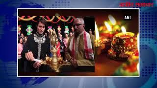 video : कैनेडा के पीएम ने भारतीयों के साथ मनाई दिवाली