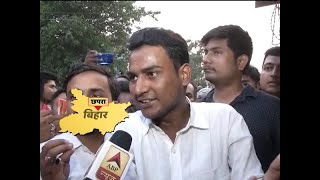 Chai Par Charcha: Chhapra resident unsatisfied with Modi govt - ABPNEWSTV