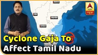 Cyclone Gaja to affect Tamil Nadu the most | Skymet Weather Bulletin - ABPNEWSTV