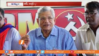 BJP Wants To Change Muslim Cites Names To Hindu | Sitaram Yechury | iNews - INEWS