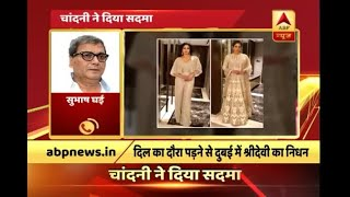 We lost the best actress of India, she was an all rounder: Director Subhash Ghai to ABP Ne - ABPNEWSTV