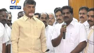 AP NGO's Donates Rs. 125 Crore To CM Relief Fund For Cyclone Affected People - ETV2INDIA