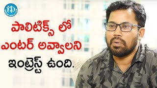Am interested in politics.. - Praja Prabhakar || Soap Stars With Anitha - IDREAMMOVIES
