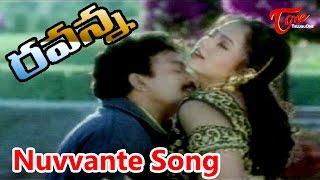 Ravanna Movie Songs || Nuvvante Video Song || Rajasekhar, Soundarya - TELUGUONE