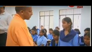 Yogi Adityanath meets differently-abled school students in Lucknow - ZEENEWS